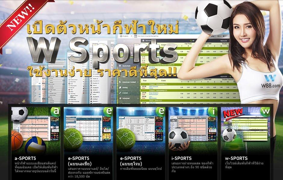 Affiliate-W-Sports-Banner