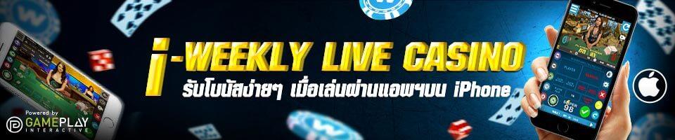 w88 i weekly live casino