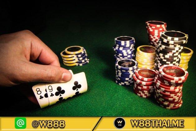 W88 คาสิโนออนไลน์กับสูตร labouchere