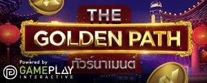 THE GOLDEN PATH ทัวร์นาเมนต์