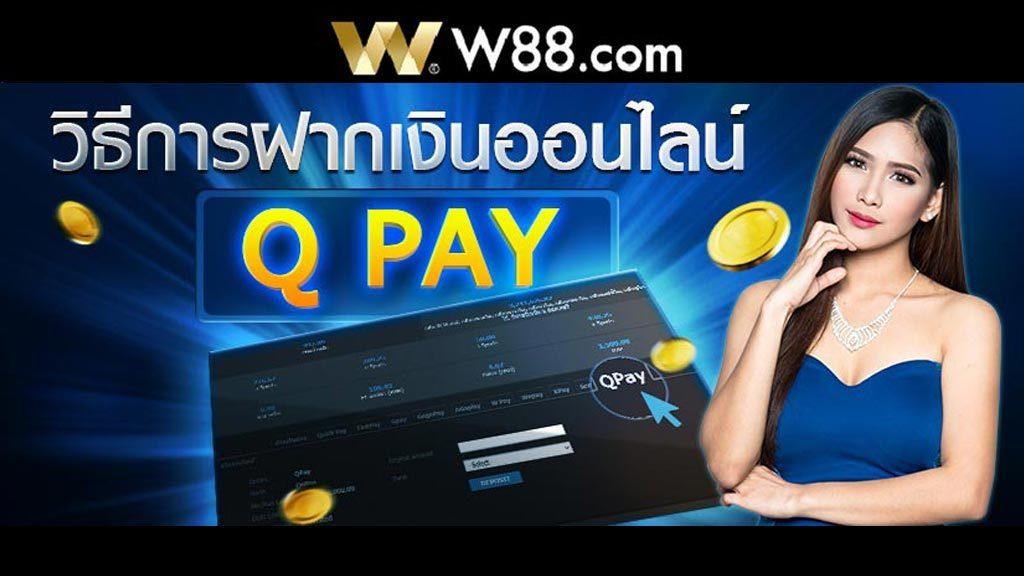 w88 q pay